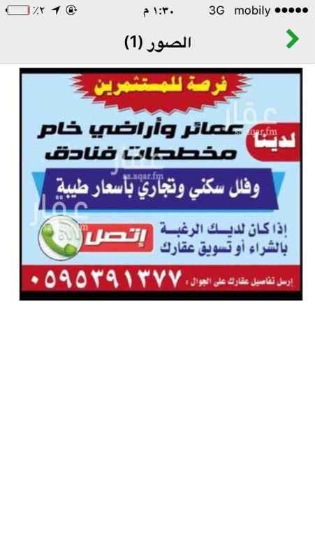 بيت للبيع في شارع الجراح بن منهال ، حي المغيسلة ، المدينة المنورة