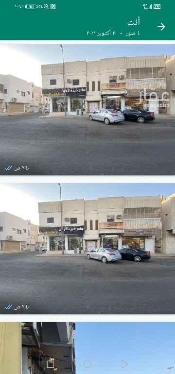 عمارة للبيع في طريق الجامعات الفرعي ، حي النخيل ، المدينة المنورة ، المدينة المنورة