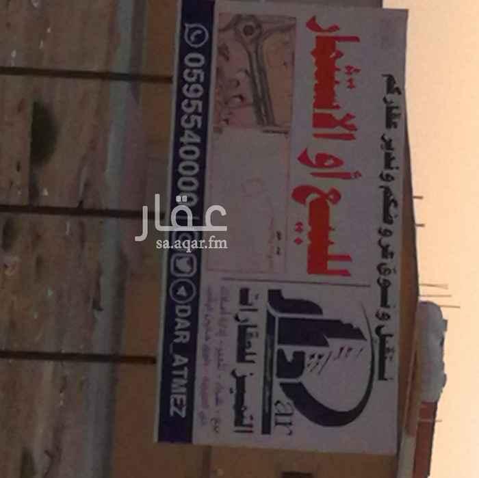 أرض للبيع في شارع السعادات ، حي النهضة ، حفر الباطن ، حفر الباطن