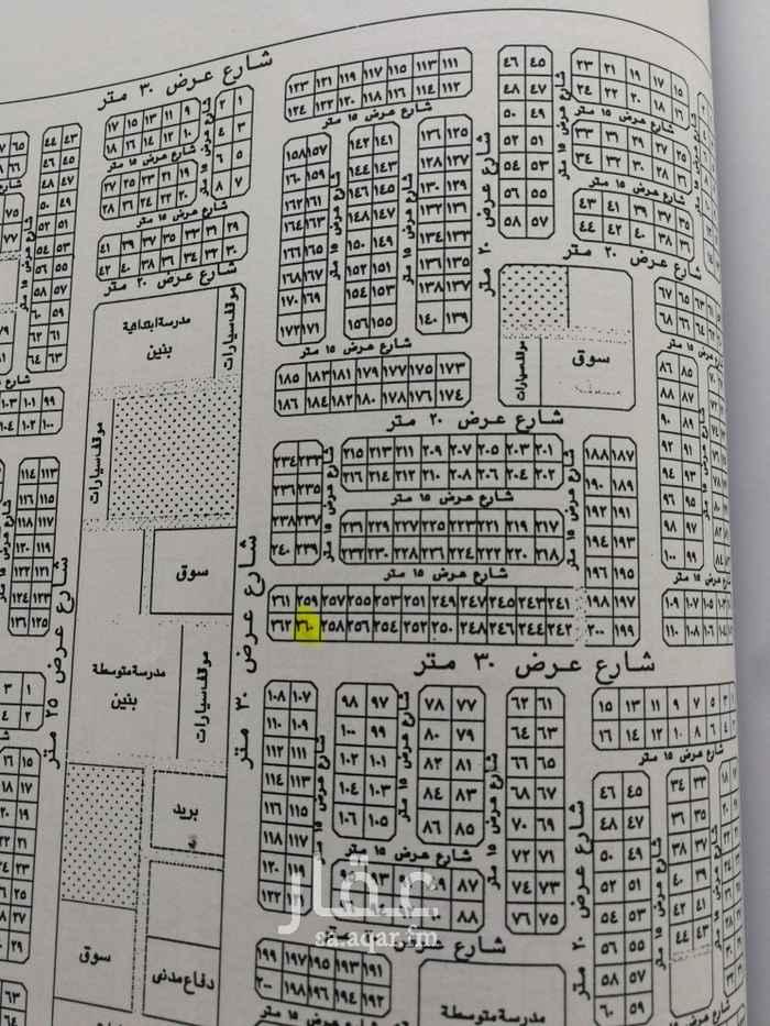 أرض للبيع في شارع زهرة الربيع ، حي الوادي ، حفر الباطن ، حفر الباطن