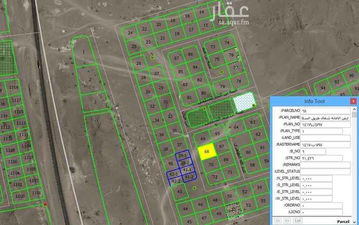 أرض للبيع في طريق الملك خالد ، المدينة المنورة