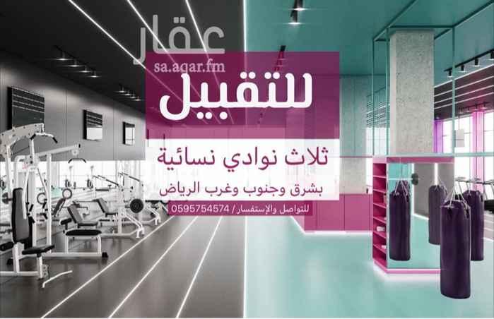 محل للبيع في شارع المثنى بن حارثة ، حي الشفا ، الرياض ، الرياض