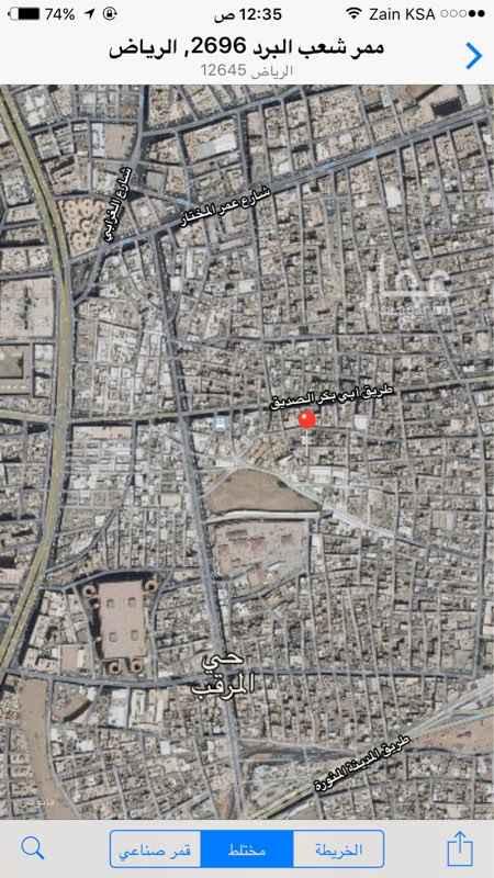 أرض للبيع في شارع النبيع, المرقب, الرياض