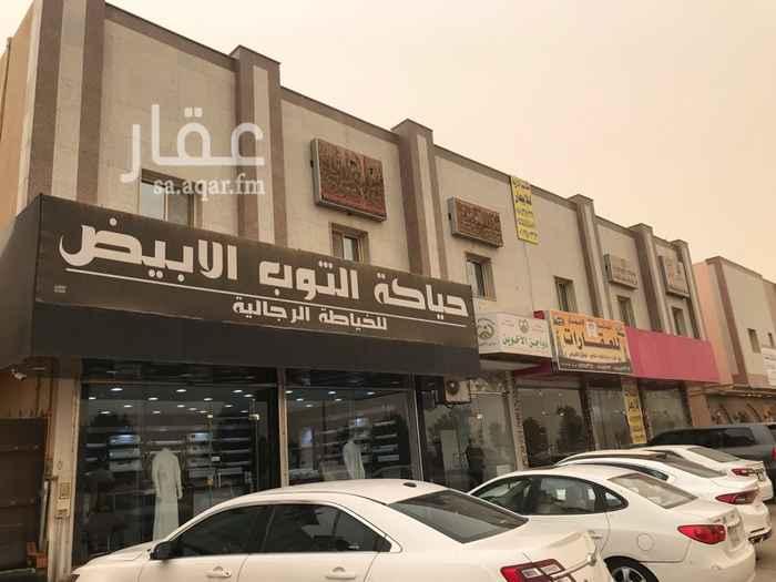 عمارة للبيع في شارع النقيان ، حي الحمراء ، الرياض