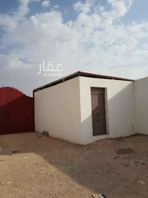 استراحة للإيجار في الرياض ، رماح