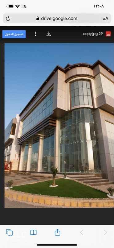 مكتب تجاري للإيجار في شارع رقم 205 ، حي النرجس ، الرياض ، الرياض