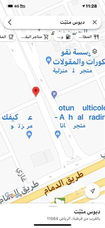 أرض للبيع في طريق الشيخ حسن بن حسين بن علي ، حي قرطبة ، الرياض ، الرياض