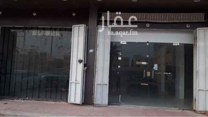 محل للإيجار في حي النظيم ، الرياض