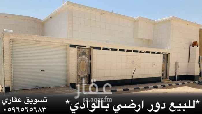 بيت للبيع في شارع كعب بن مالك ، حي الوادي ، حفر الباطن ، حفر الباطن