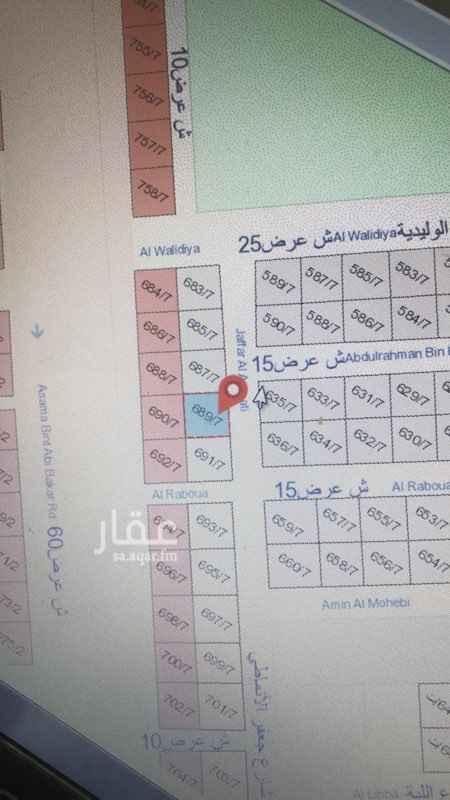 أرض للبيع في شارع جعفر الانماطي ، حي العريجاء الغربية ، الرياض