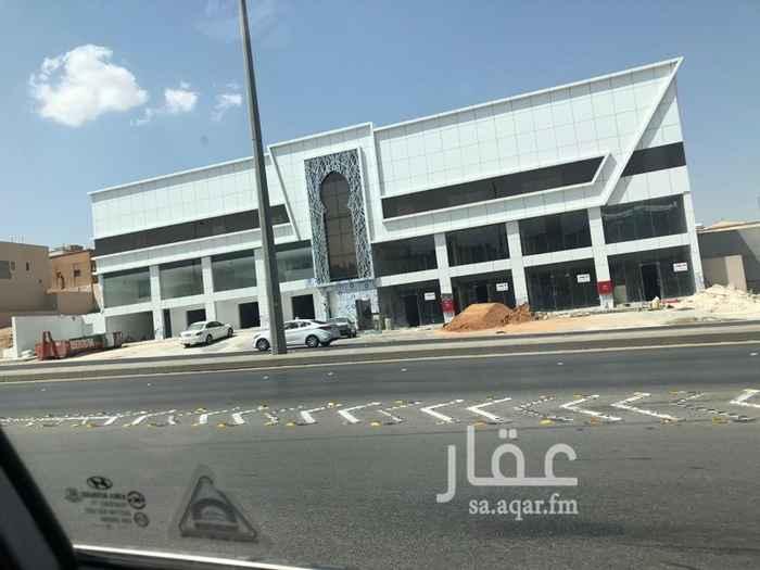 عمارة للبيع في شارع السويدي العام ، حي السويدي ، الرياض ، الرياض