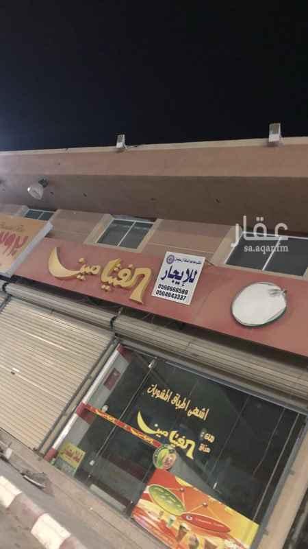 محل للإيجار في شارع ابو عبيدة عامر بن الجراح ، حي طيبة ، الدمام ، الدمام
