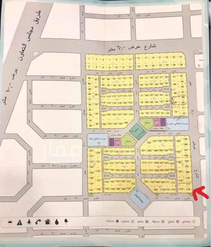 أرض للبيع في حي أرامكو السعودية ، الظهران ، الدمام