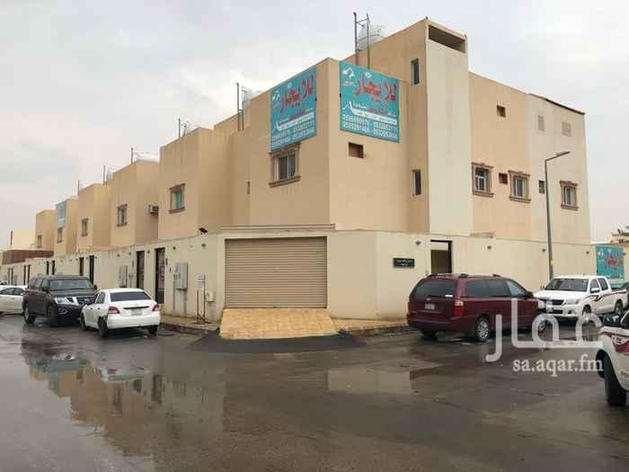 شقة للإيجار في شارع الخبوب ، حي النهضة ، الرياض ، الرياض