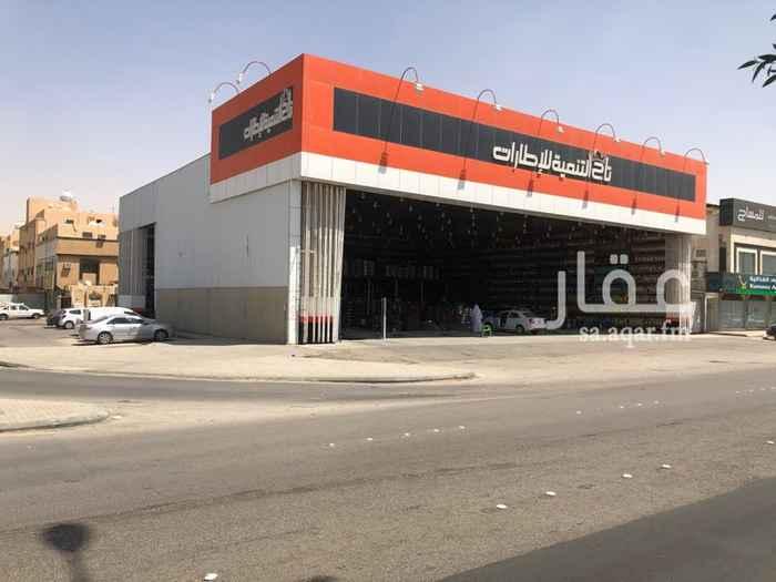 عمارة للبيع في شارع حسان بن ثابت ، حي النسيم الشرقي ، الرياض ، الرياض