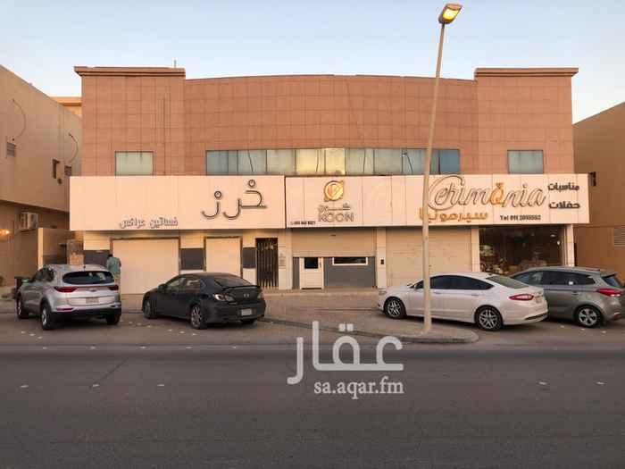محل للبيع في شارع ابي بكر الصديق ، حي الواحة ، الرياض ، الرياض