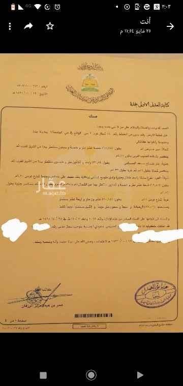 عمارة للبيع في شارع الثمر ، حي الجامعة ، جدة ، جدة