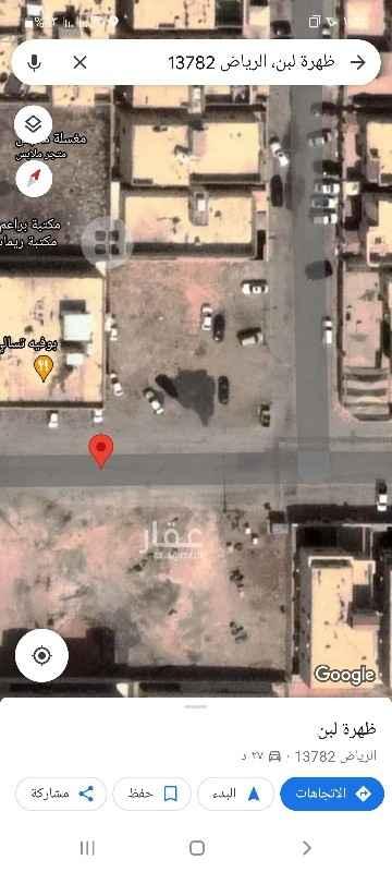 أرض للبيع في شارع دبيل ، حي ظهرة لبن ، الرياض ، الرياض