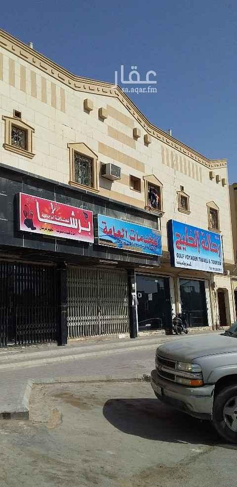 عمارة للبيع في شارع المحيط ، حي الندوة ، الرياض ، الرياض