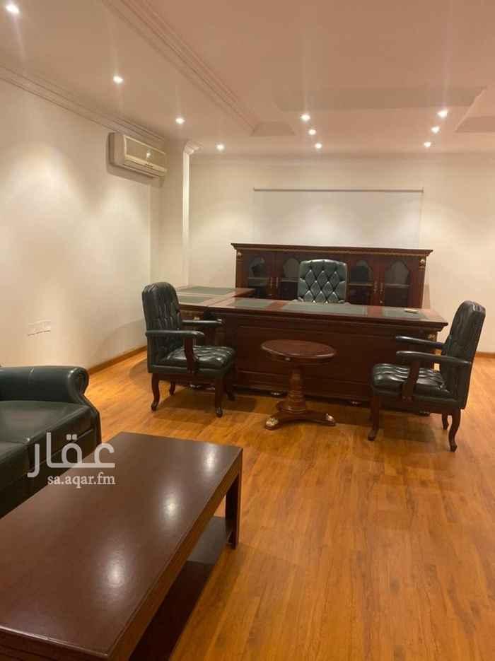 مكتب تجاري للإيجار في شارع ابي المناقب الاكمل ، حي الرحمانية ، الرياض ، الرياض