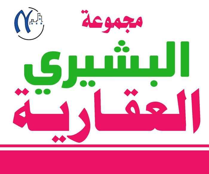 شقة للإيجار في حي الملك فهد ، صبيا ، صبياء