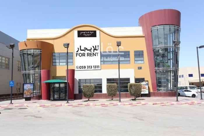 محل للبيع في شارع اسعد بن زرارة ، حي الروضة ، الرياض ، الرياض