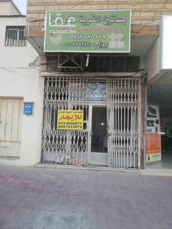 محل للإيجار في شارع بلال بن رباح ، حي مدينة العمال ، الدمام