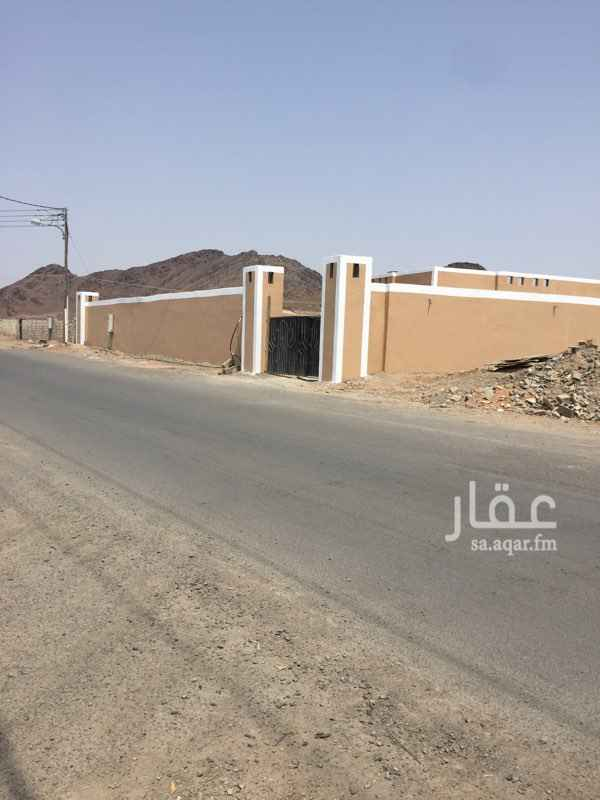 بيت للبيع في ابيار الماشي ، المدينة المنورة