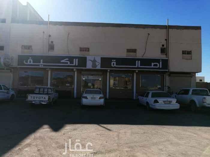 عمارة للبيع في شارع الحماسة ، حي السكة الحديد ، المدينة المنورة ، المدينة المنورة
