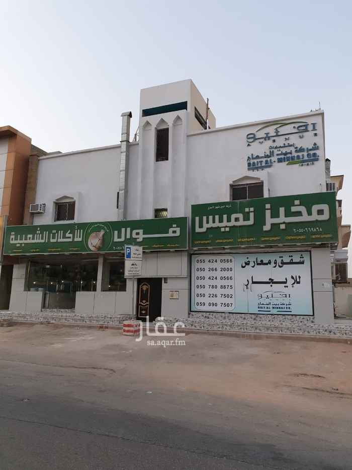محل للإيجار في شارع النبل ، حي طويق ، الرياض