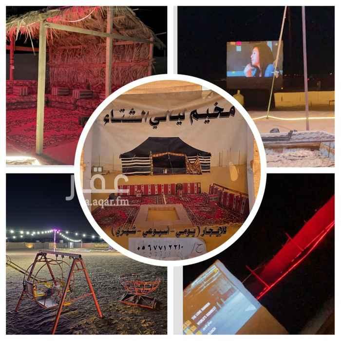 مخيم للإيجار في مدخل شاليهات الثمامة ، الرياض ، الرياض