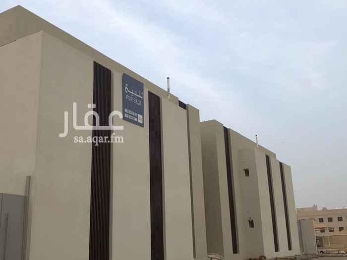 شقة للبيع في حي القادسية ، الرياض