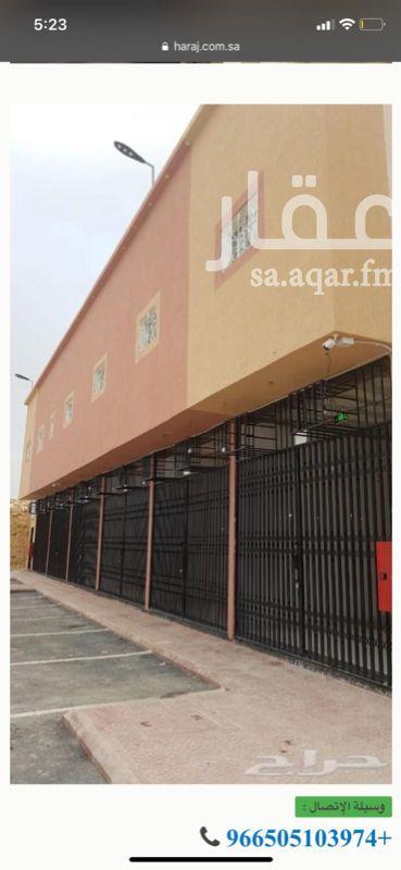 عمارة للبيع في حي ظهرة نمار ، الرياض ، الرياض