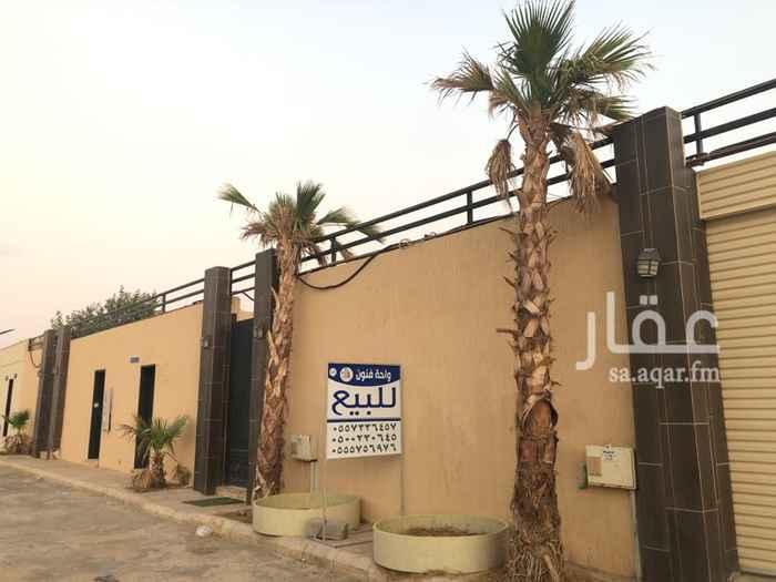 استراحة للبيع في حي مطار الملك خالد الدولي ، الرياض