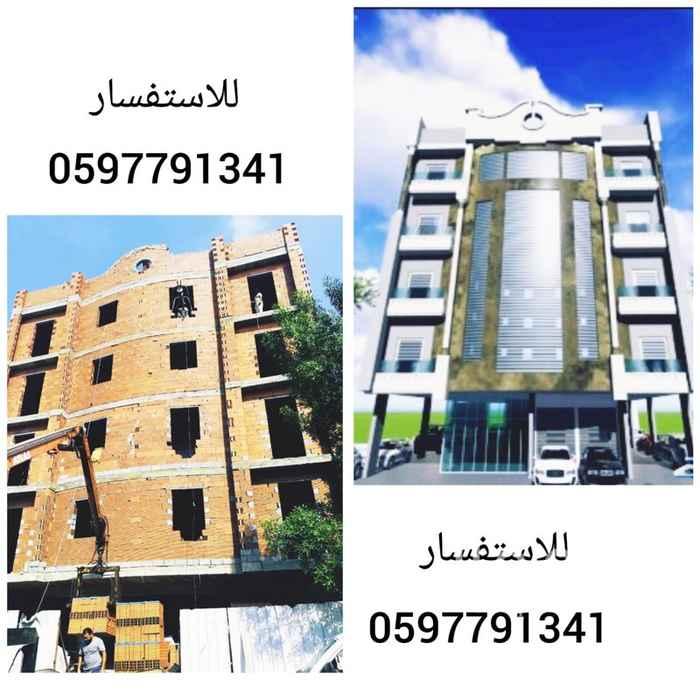 شقة للبيع في شارع عمر بن اراكه ، حي الزهراء ، جدة ، جدة