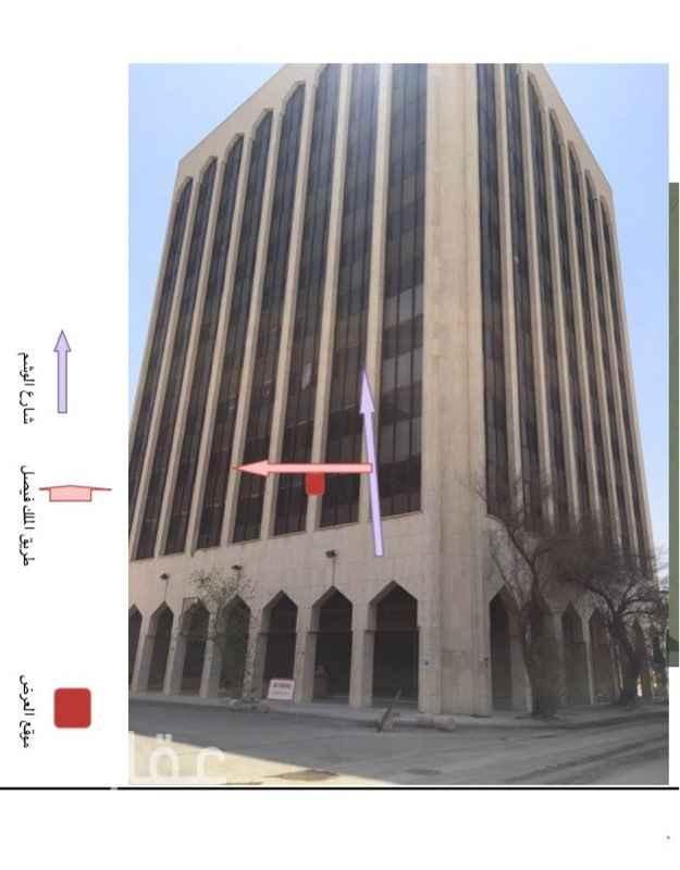 عمارة للبيع في طريق الملك فيصل ، حي المربع ، الرياض