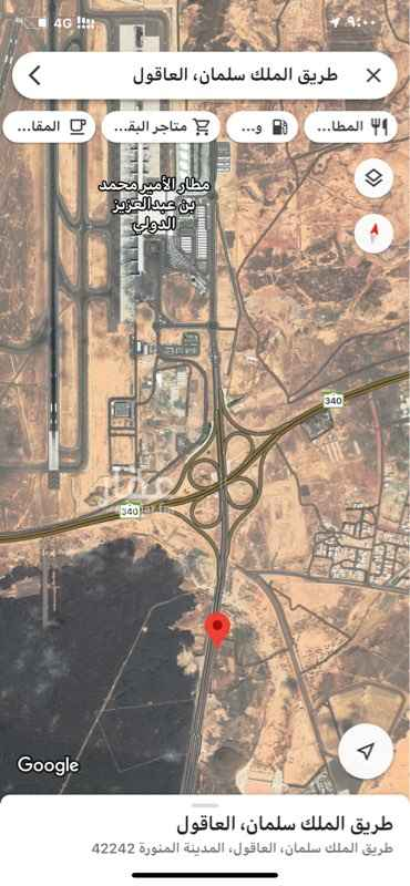 أرض للبيع في طريق الملك سلمان ، حي العاقول ، المدينة المنورة ، المدينة المنورة