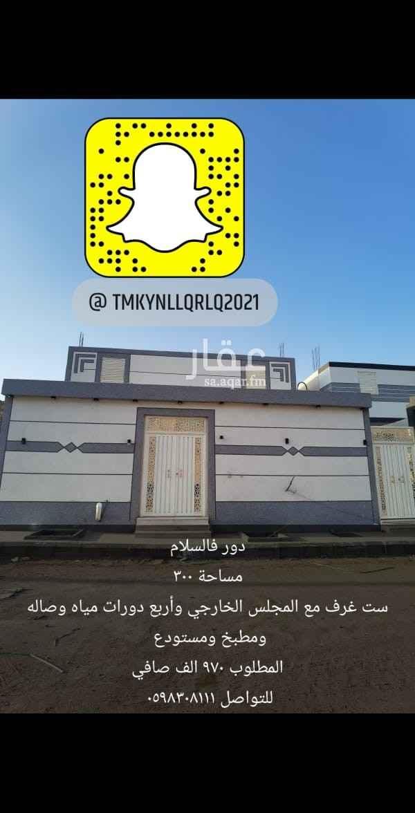 بيت للبيع في شارع جناده بن ابى اميه ، حي طيبة ، المدينة المنورة ، المدينة المنورة