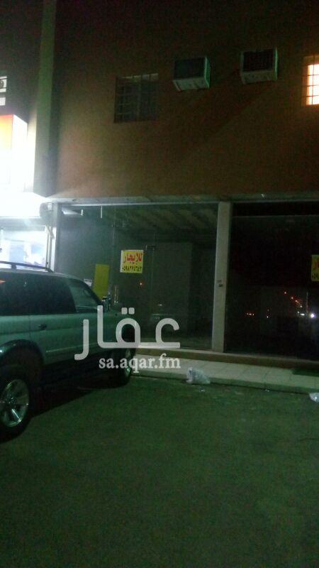 محل للبيع في شارع العريجاء ، حي العريجاء ، الرياض