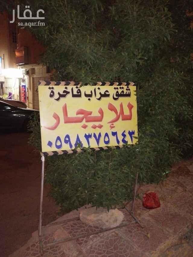 شقة للإيجار في شارع البحيري ، حي العريجاء الوسطى ، الرياض ، الرياض