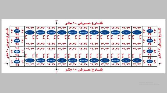 أرض للبيع في شارع عبدالسلام المخزومي ، حي الروضة ، الرياض ، الرياض