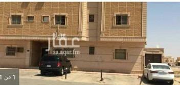 شقة للبيع في شارع عشيرة ، حي بدر ، الرياض ، الرياض