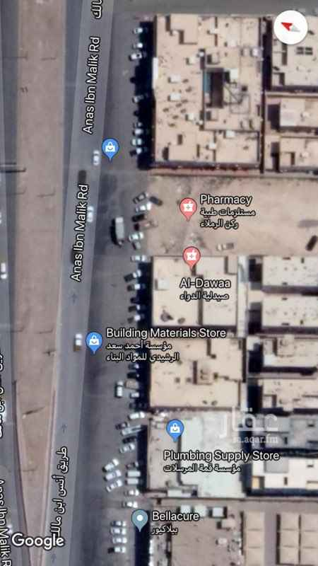عمارة للبيع في شارع انس ابن مالك ، الرياض
