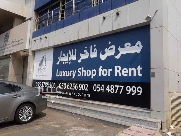 محل للإيجار في جدة ، حي العزيزية ، جدة