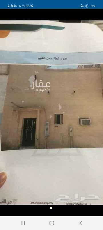 بيت للبيع في شارع احمد الانباري ، حي الجرادية ، الرياض ، الرياض