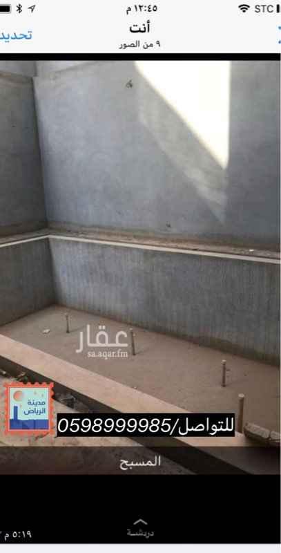 فيلا للبيع في شارع احمد ابراهيم الغزاوي ، حي المعذر الشمالي ، الرياض