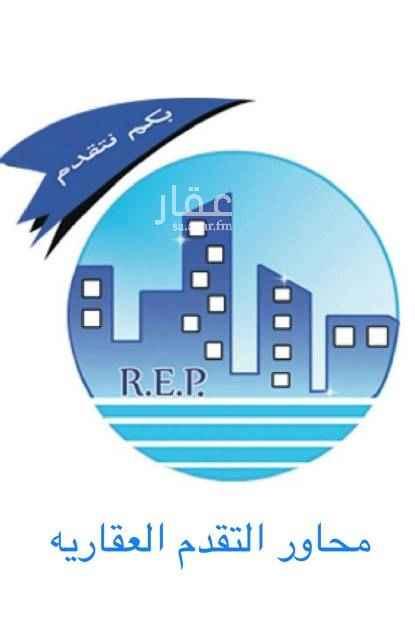 شقة للإيجار في شارع حمزه بن النعمان ، حي الصفا ، جدة