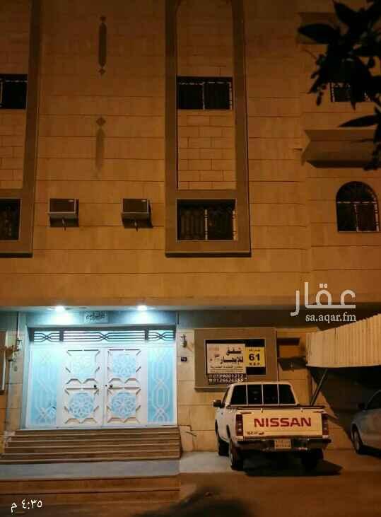 شقة للإيجار في شارع ابن الحكييم بن ها شم ، حي الربوة ، جدة ، جدة