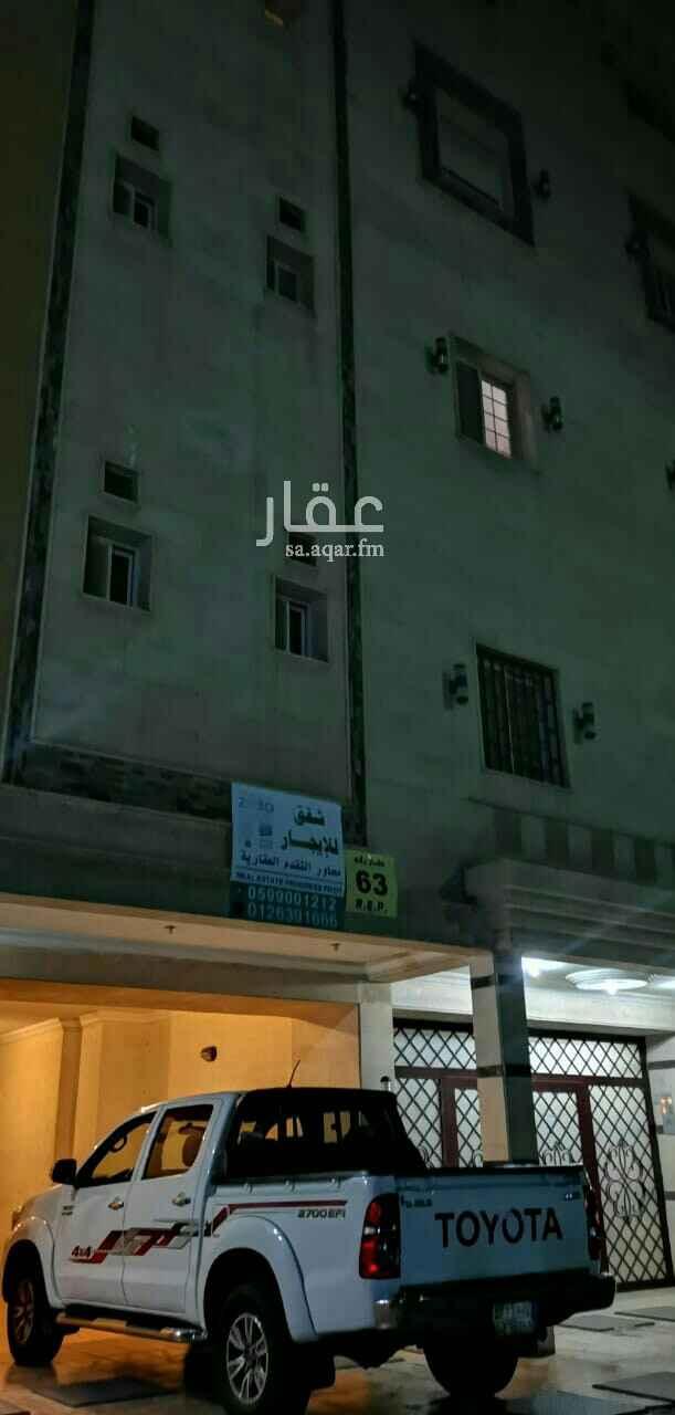 شقة للإيجار في شارع محمد بن احمد الفارسي ، حي النزهة ، جدة ، جدة