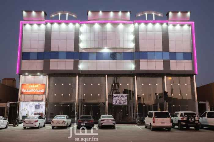 شقة للإيجار في شارع النبع ، حي طويق ، الرياض